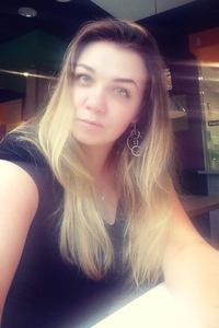Екатерина Урсова
