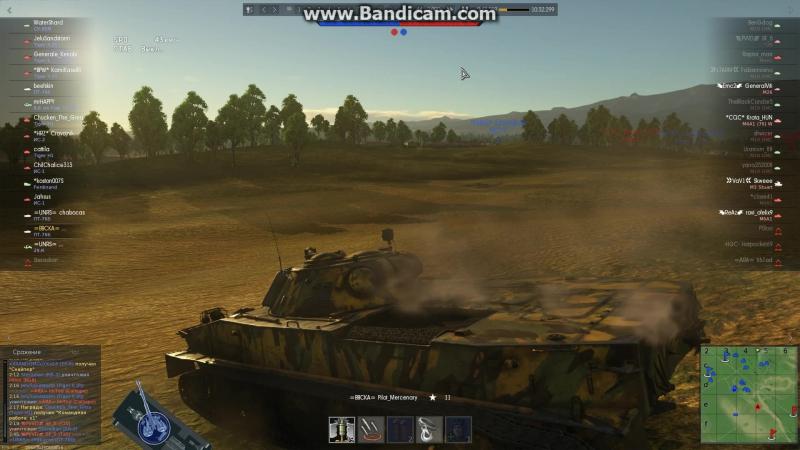 ПТ-76БФланговый обход=Перемога