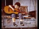 На гитаре (Виктор Цой - Звезда по имени солнце)