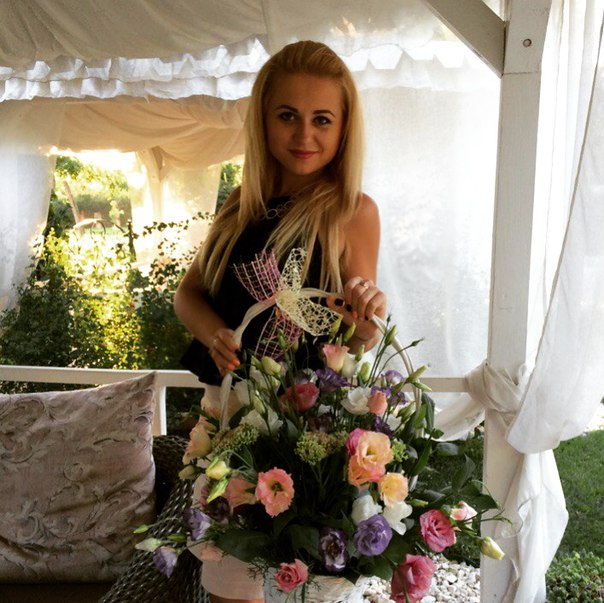 Фото №456239774 со страницы Ксюши Дитковской
