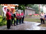 фестиваль Играй гармонь с.Ломовка 5.08.2017