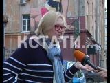 Скандал на фестивале стрит-арта - московских художников скрутила нижегородская полиция