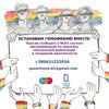 Queer Home Kharkiv / Квир Хоум Харьков