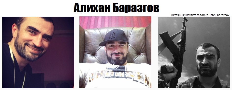 Алихан Баразгов из шоу Хулиганы актёр фото, видео, инстаграм, перископ