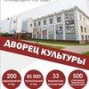 Dvorets-Kultury Mauk-Art-Voyazh