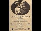 Pandoras Box  (1929)  Georg Wilhelm Pabst- Louise Brooks, Fritz Kortner
