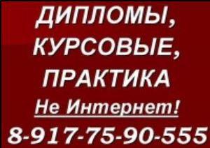 ВЗФЭИ г Уфа Официальная группа ВКонтакте заказать курсовую диплом реферат контрольную