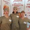Профессиональная косметика СПб интернет-магазин