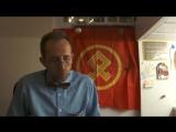 ФРГ это не государство, тем более не Германия! 1 часть
