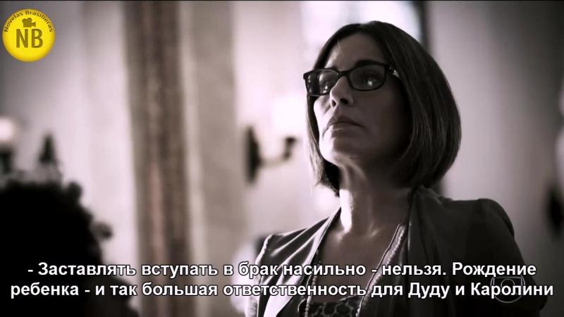Секреты правосудия - 2 серия (субтитры)