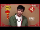 """[VIDEO] 170208 Kris Wu Yifan @ """"Journey to the West: The Demons Strike Back"""""""