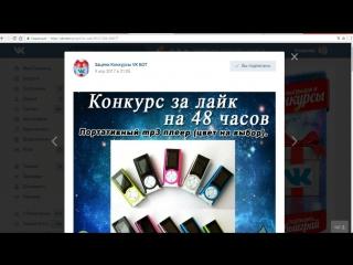 Итоги от 11.04.2017. Конкурс на 48 часов. Портативный mp3 плеер.