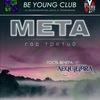 28.05 - МЕТА: 3 года - Be Young Club (Мск)