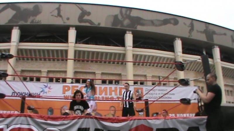 Матч за титул Чемпионки НФР Виктория против Рамоны