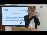 Разгромное выступление Первого Вице-Президента ООО