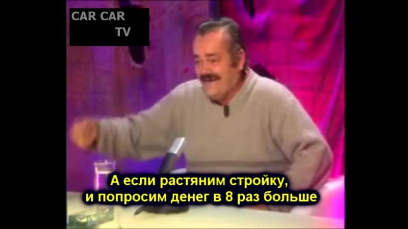 Испанец рассказывает о том, как строил Зенит-Арену (Распил-Арена)