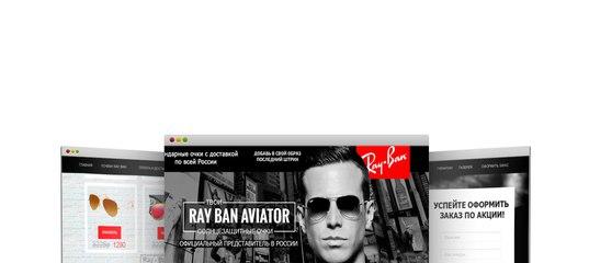 816acf476e35 Одностраничник для продажи очков «Ray-Ban Aviator»   E-commerce