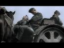 Апокалипсис Вторая мировая война Мир в войне 3 серия