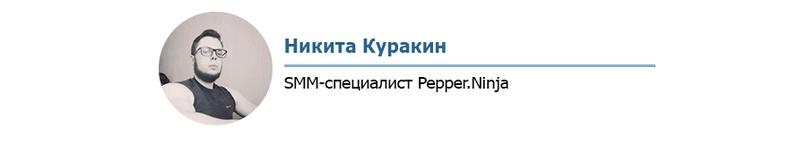 Nikita Kurakin