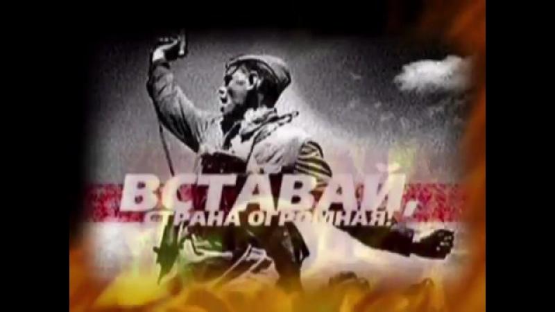 22 июня 1941 года началась самая страшная война в истории человечества