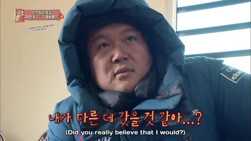Flower Crew 170312 Episode 28 English Subtitles