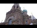 Храм Спас на Крови. Канал Грибоедова. Санкт-Петербург 2016