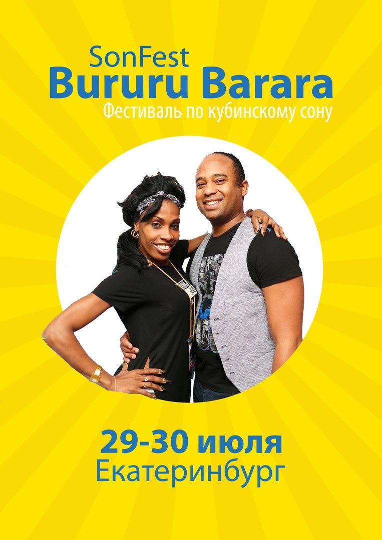 Фестиваль: BURURU BARARA | Екатеринбург