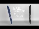 Ручка Uran арт. 6904