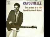 Tout au bout de la ville de Jean-Patrick Capdevielle - 1981