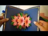 How to make DIY 3D Flower Pop Up Greeting Card craft tutorial _ 3D открытка с цветами своими руками