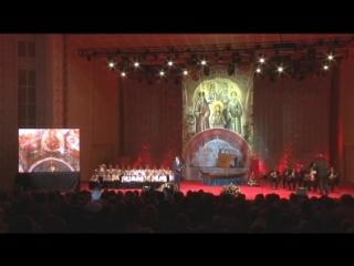 1-я часть концерта-реквиема Исповедники Православия после гибели Империи в Алмате. Режиссер-Константин Харалампидис