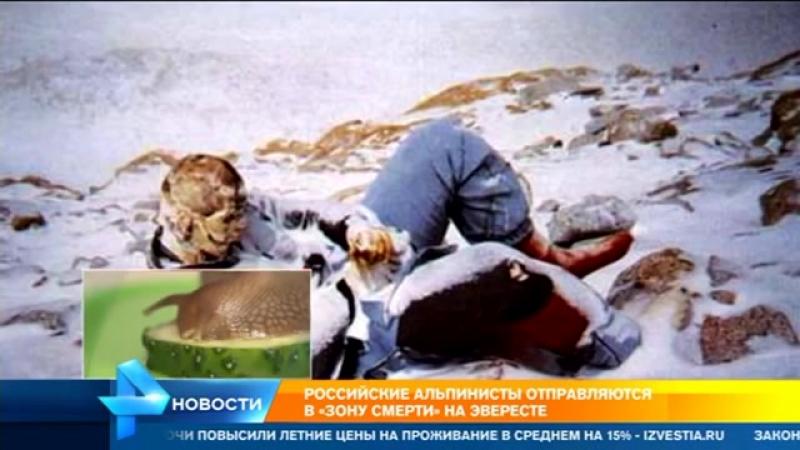 Зона смерти: раскрыт секрет капсулирования мертвых альпинистов