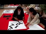 Мастер-класс по каллиграфии от Такэфуси Сасида