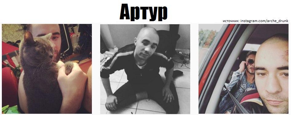 Артур Петросян из шоу Хулиганы большим кривым носом фото, видео, инстаграм, перископ