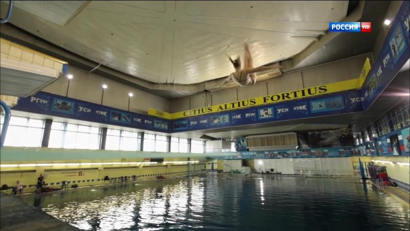 Тихая вода. Водные и подводные виды спорта (2012)