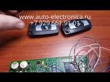 Программирование блока CAS 3+ от BMW X6 E71 2009 г.в., прописать ключ  BMW в Раменском, Москва