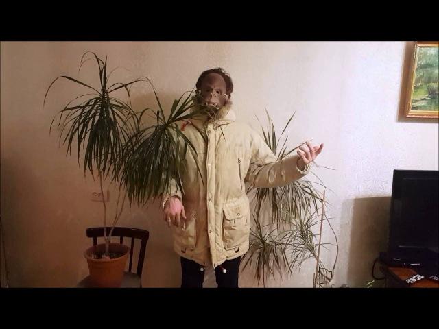 Мишель Сухарев - AirGuitar - Guano Grapes