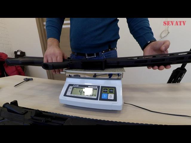 Зброяр Z 10 отличие в весе второго и третьего поколения