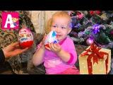 ♥ Новогодние подарки Алиса нашла сюрприз под Елкой Киндер Сюрприз Макс Christmas gifts...