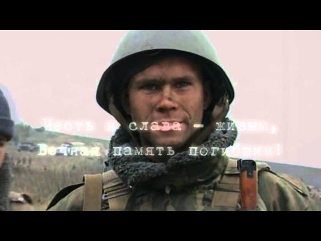 Закаты Алые - Видеоклип
