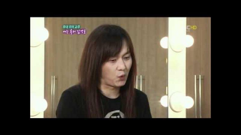 Kim Kyung Ho acknowledging Heo Young Saeng