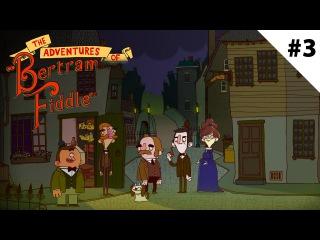 Adventures of Bertram Fiddle: A Dreadly Business (Ep.1) — ЖУТКИЙ ФИНАЛ — 3