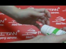 Крем-маска ночная обновляющая тон кожи и придающая свежесть серии ДОМАШНИЙ САЛОН КРАСОТЫ от МейТан
