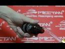 Травяная сыворотка для ногтей Антибактериальная серии Доктор Ван Тао от МейТан