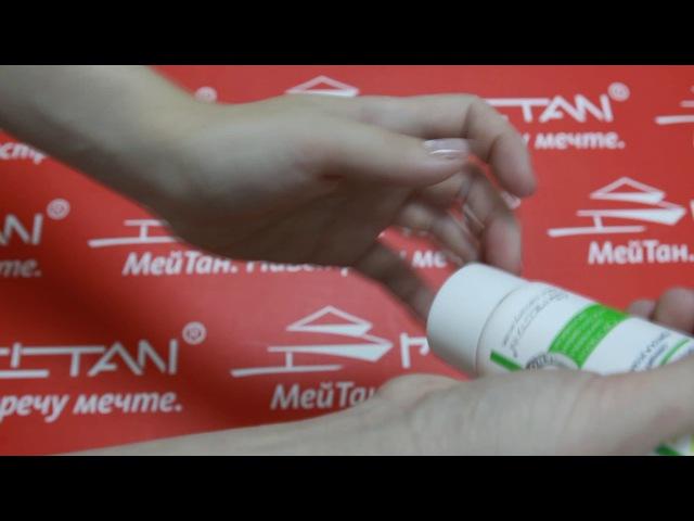 Крем маска ночная обновляющая тон кожи и придающая свежесть серии ДОМАШНИЙ САЛОН КРАСОТЫ от МейТан
