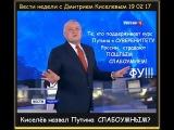 Трампомания, НОД и Евгений Фёдоров  Сюжет Вести недели с Дмитрием Киселевым  Вер