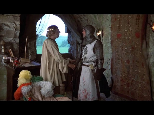 Монти Пайтон прибытие Сэра Ланселота на свадьбу