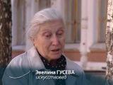 08_День Святой Троицы Двунадесятые праздники - фильм 8
