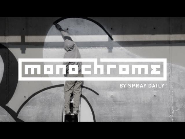 MONOCHROME 050 SABE