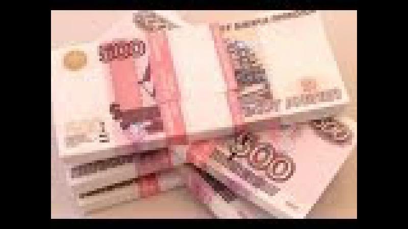 Н.Левашов о правильном подходе к деньгам в это трудное время